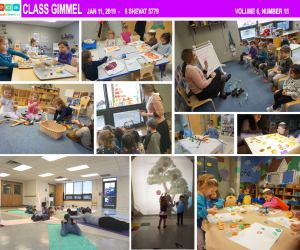 newsletter-gimmel-15-2018_Page_2