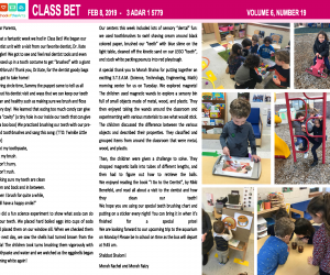 newsletter-bet-19-2019_Page_1