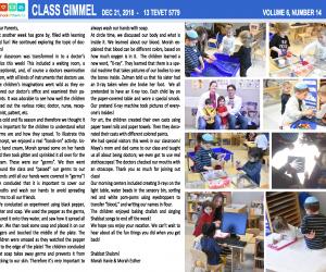 newsletter-gimmel-14-2018_Page_1
